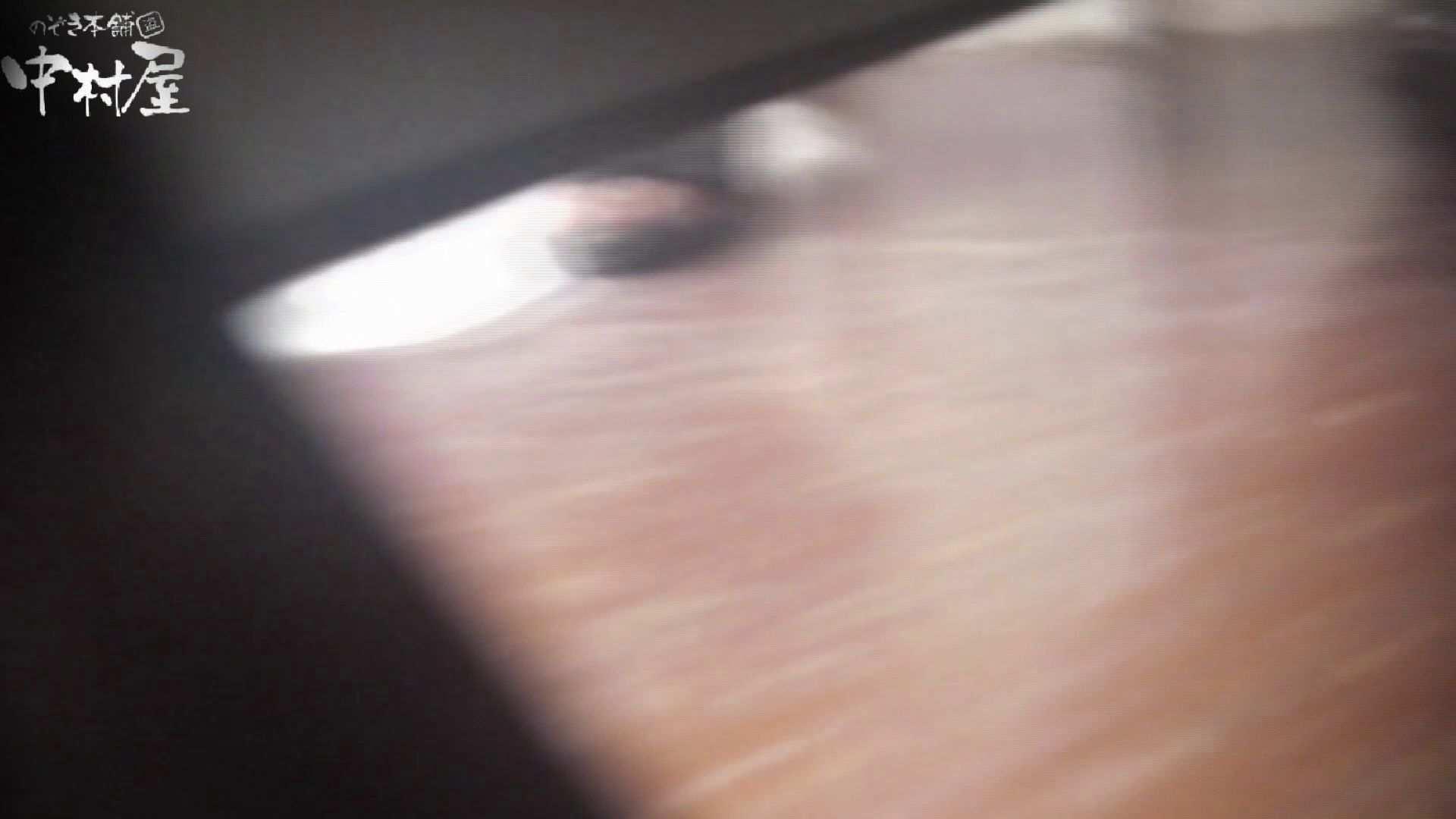 世界の射窓から~vol47 珍しい、毛からしたってくる聖水 HなOL | 0  88pic 53