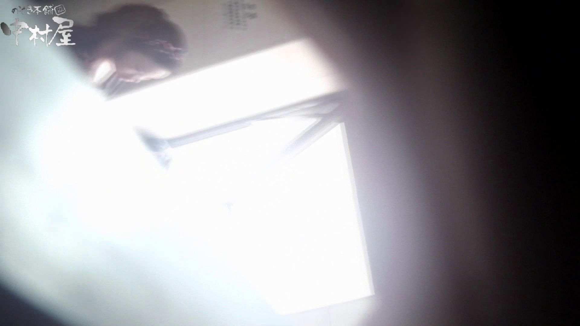 世界の射窓から~vol47 珍しい、毛からしたってくる聖水 HなOL | 0  88pic 64
