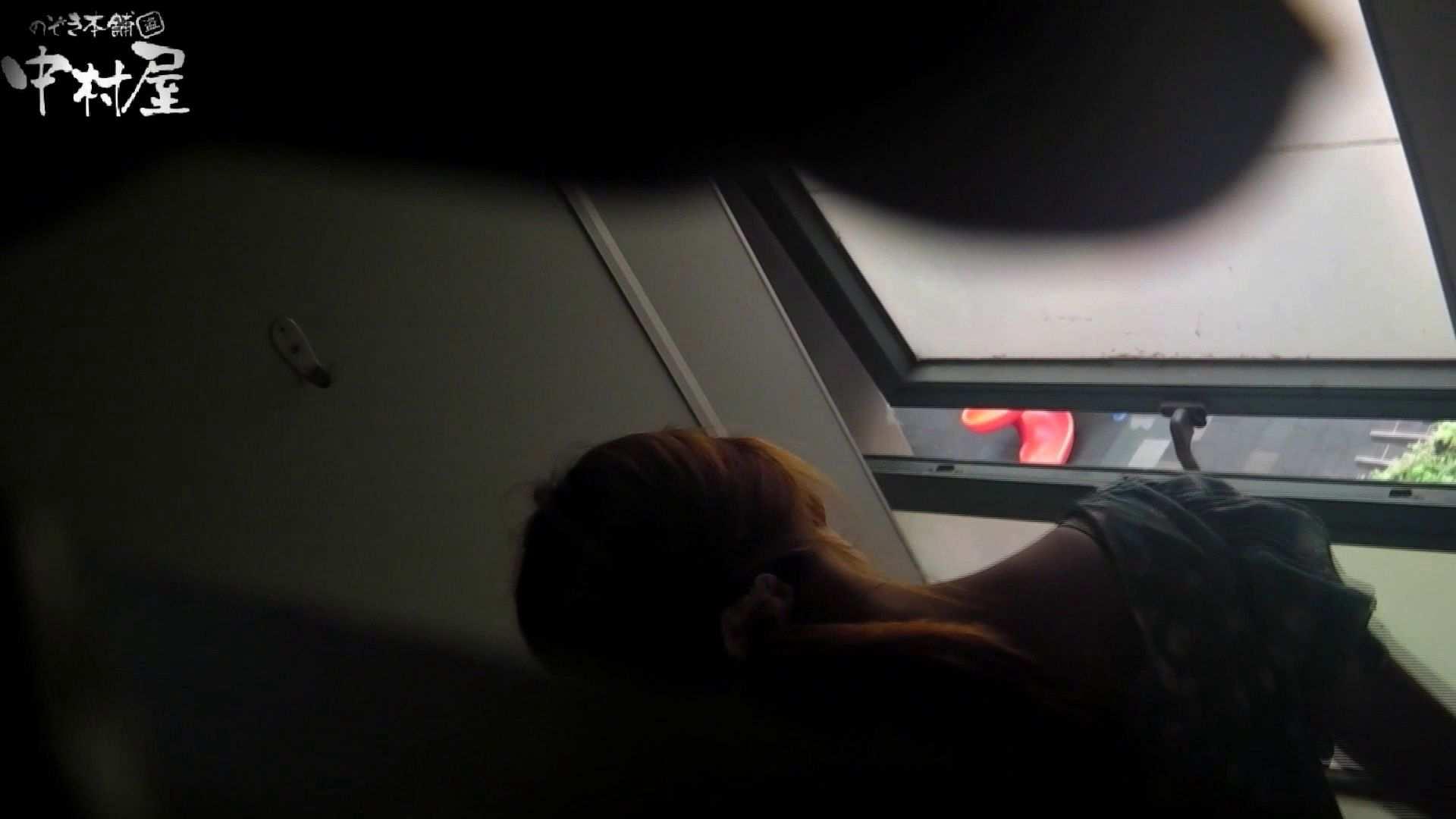 世界の射窓から~vol47 珍しい、毛からしたってくる聖水 HなOL | 0  88pic 74