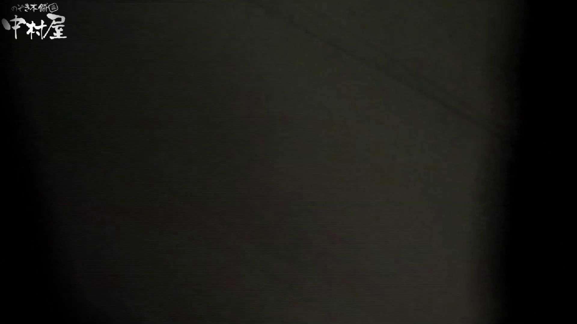 【世界の射窓から~ステーション編~】ステーション編 vol49 大がいっぱいモリモリ、ピリピリ後編 HなOL   0  64pic 8