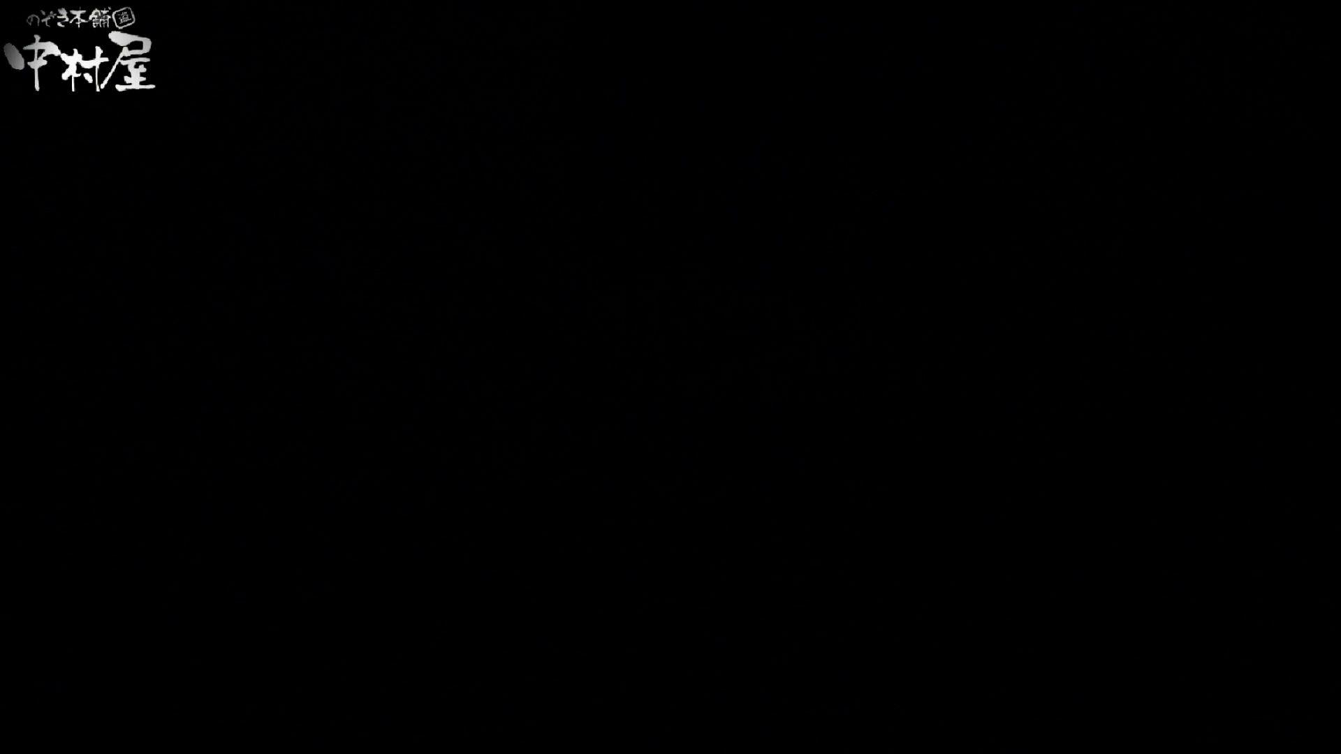【世界の射窓から~ステーション編~】ステーション編 vol49 大がいっぱいモリモリ、ピリピリ後編 HなOL   0  64pic 9
