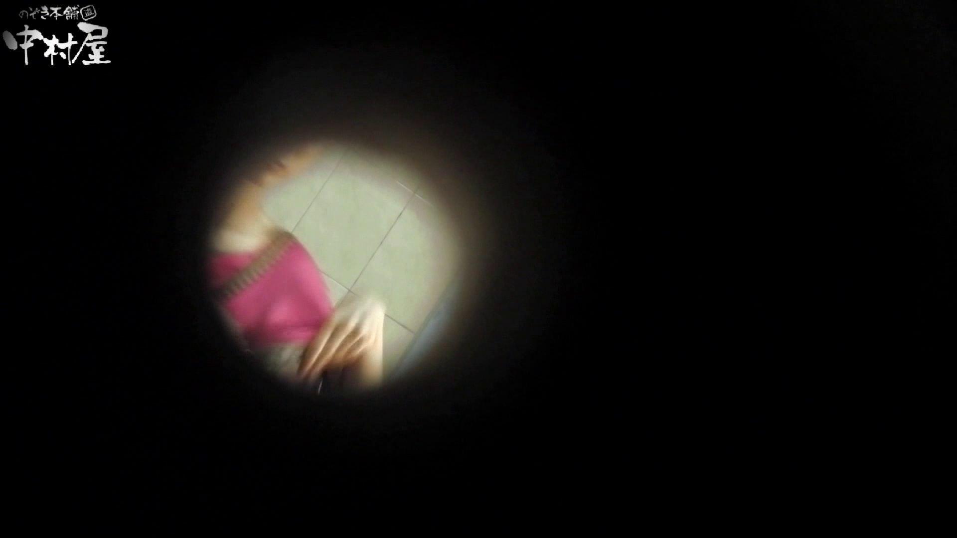 【世界の射窓から~ステーション編~】ステーション編 vol49 大がいっぱいモリモリ、ピリピリ後編 HなOL   0  64pic 19