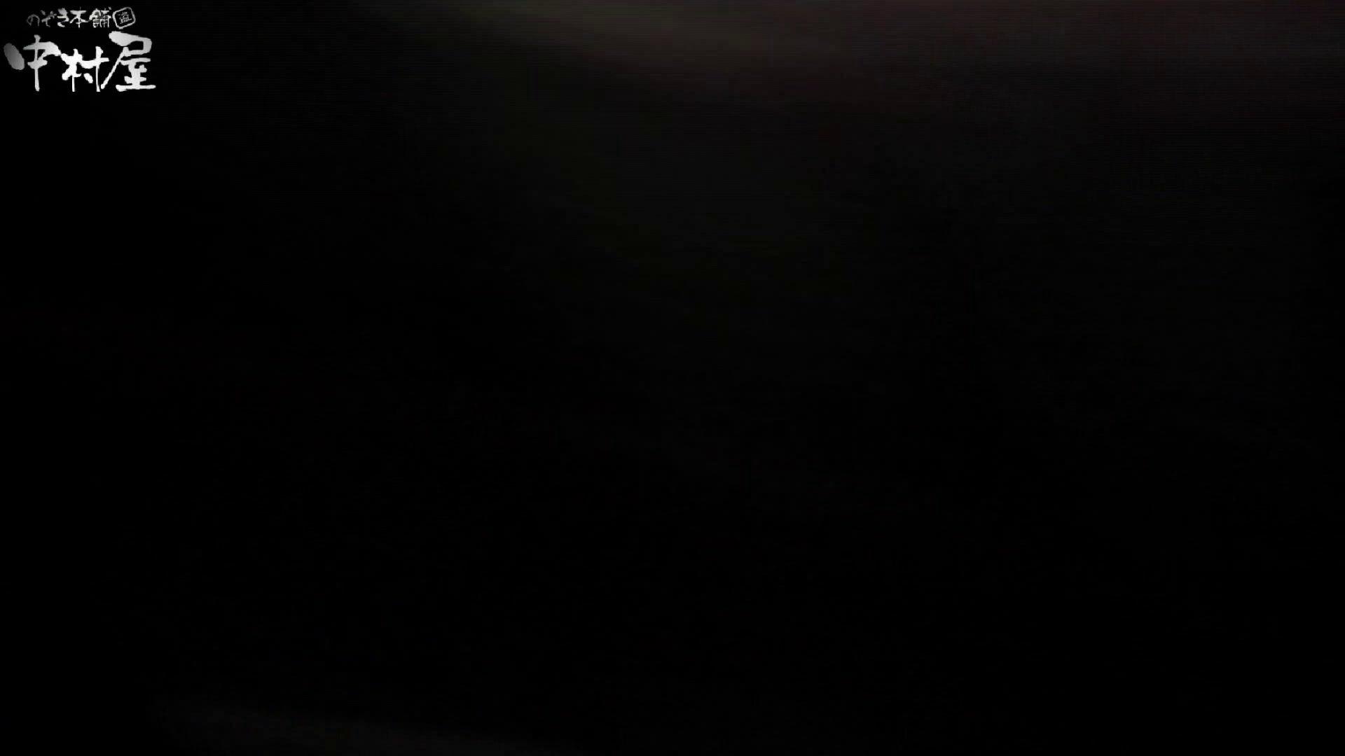 【世界の射窓から~ステーション編~】ステーション編 vol49 大がいっぱいモリモリ、ピリピリ後編 HなOL   0  64pic 40