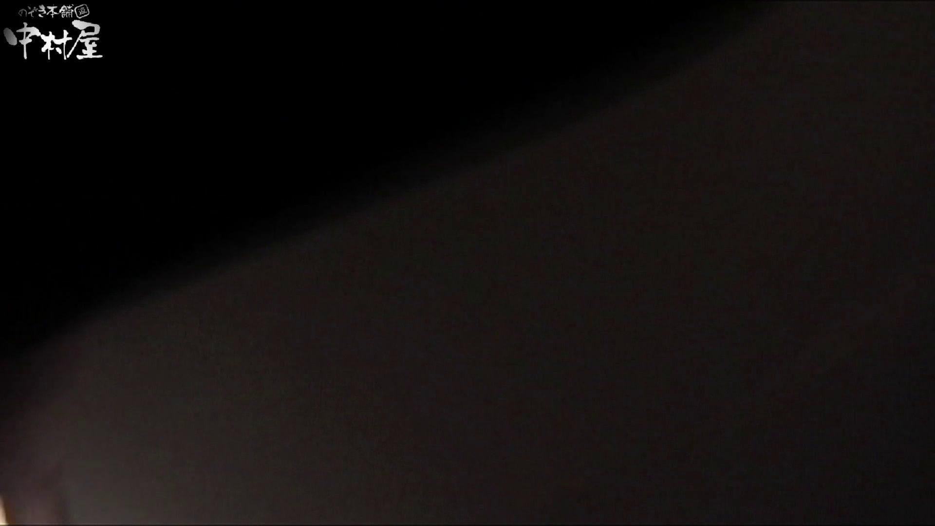 【世界の射窓から~ステーション編~】ステーション編 vol51 最後の女性は見どころです!!後編 HなOL | 0  99pic 1