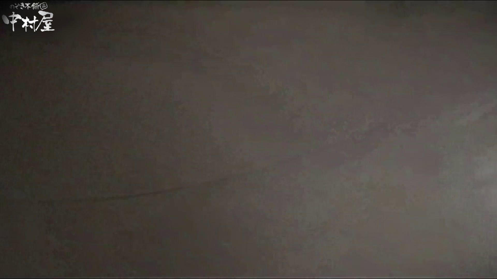 【世界の射窓から~ステーション編~】ステーション編 vol51 最後の女性は見どころです!!後編 HなOL | 0  99pic 60