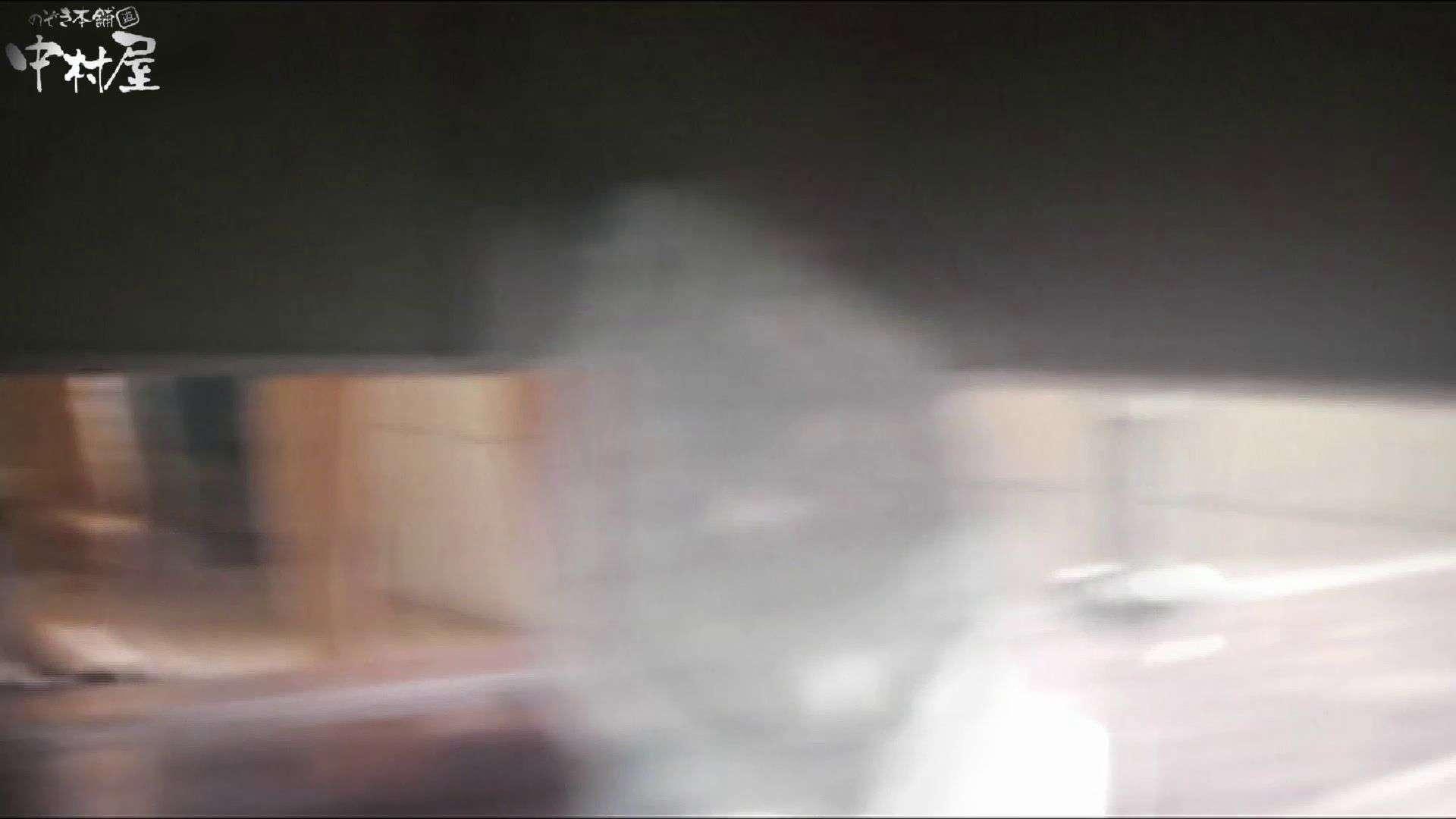 【世界の射窓から~ステーション編~】ステーション編 vol51 最後の女性は見どころです!!後編 HなOL | 0  99pic 64