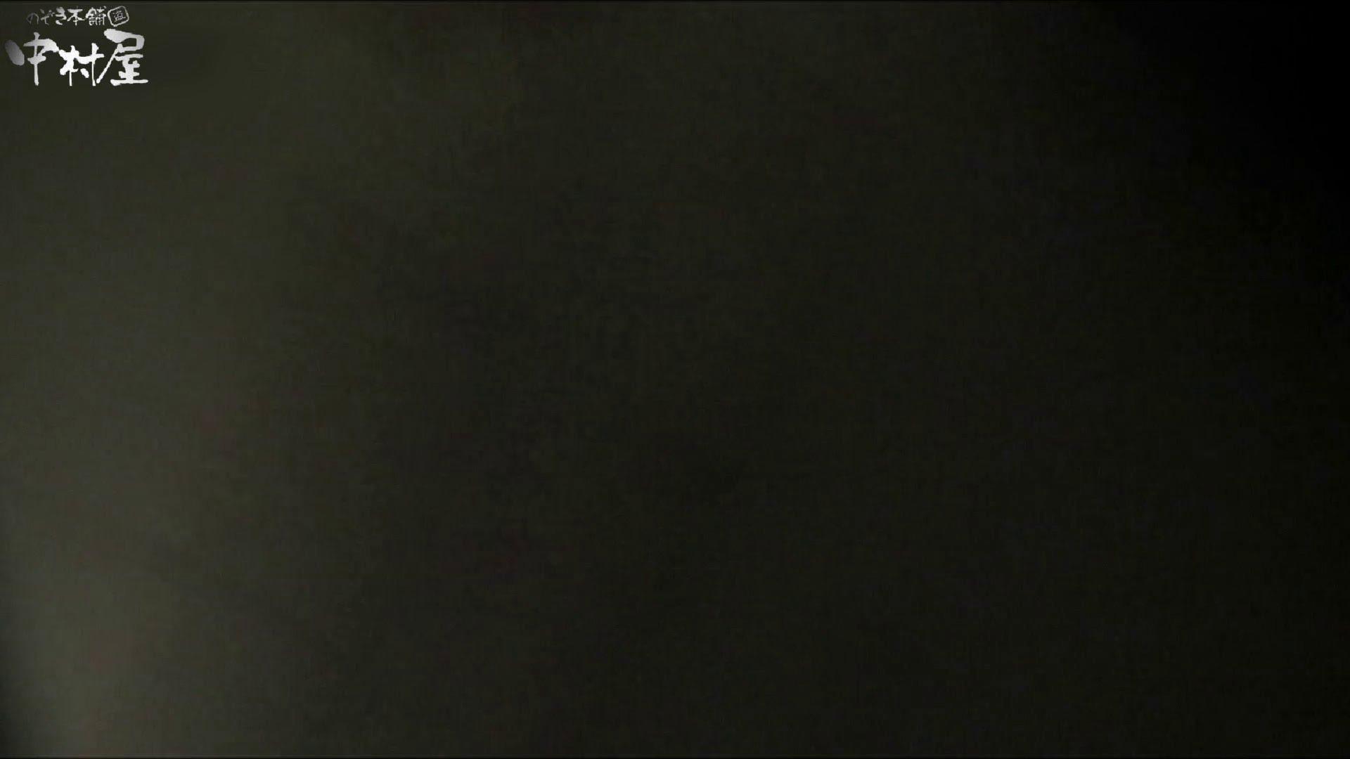 【世界の射窓から~ステーション編~】ステーション編 vol51 最後の女性は見どころです!!後編 HなOL | 0  99pic 65