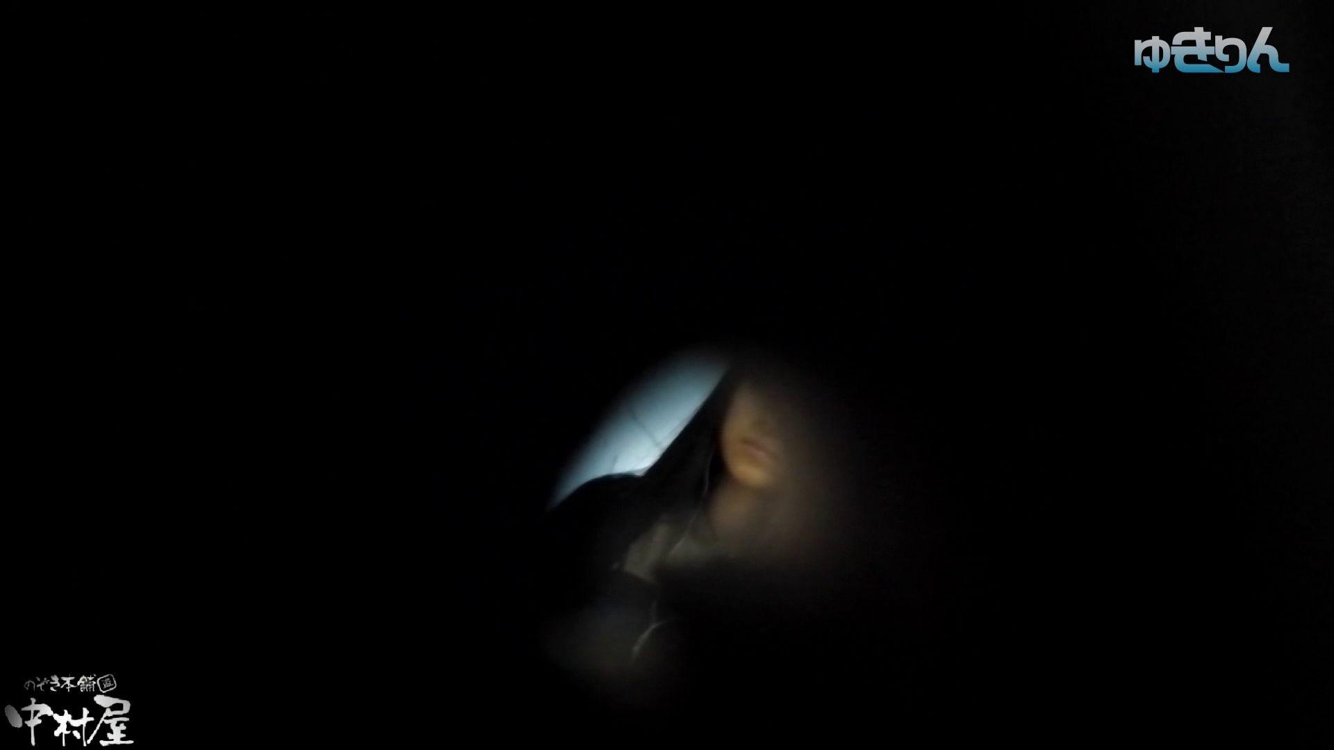 【世界の射窓から~ステーション編~】ステーション編 vol54 便秘のせいで長蛇の列、じっくり撮らせて頂きました HなOL   0  99pic 3