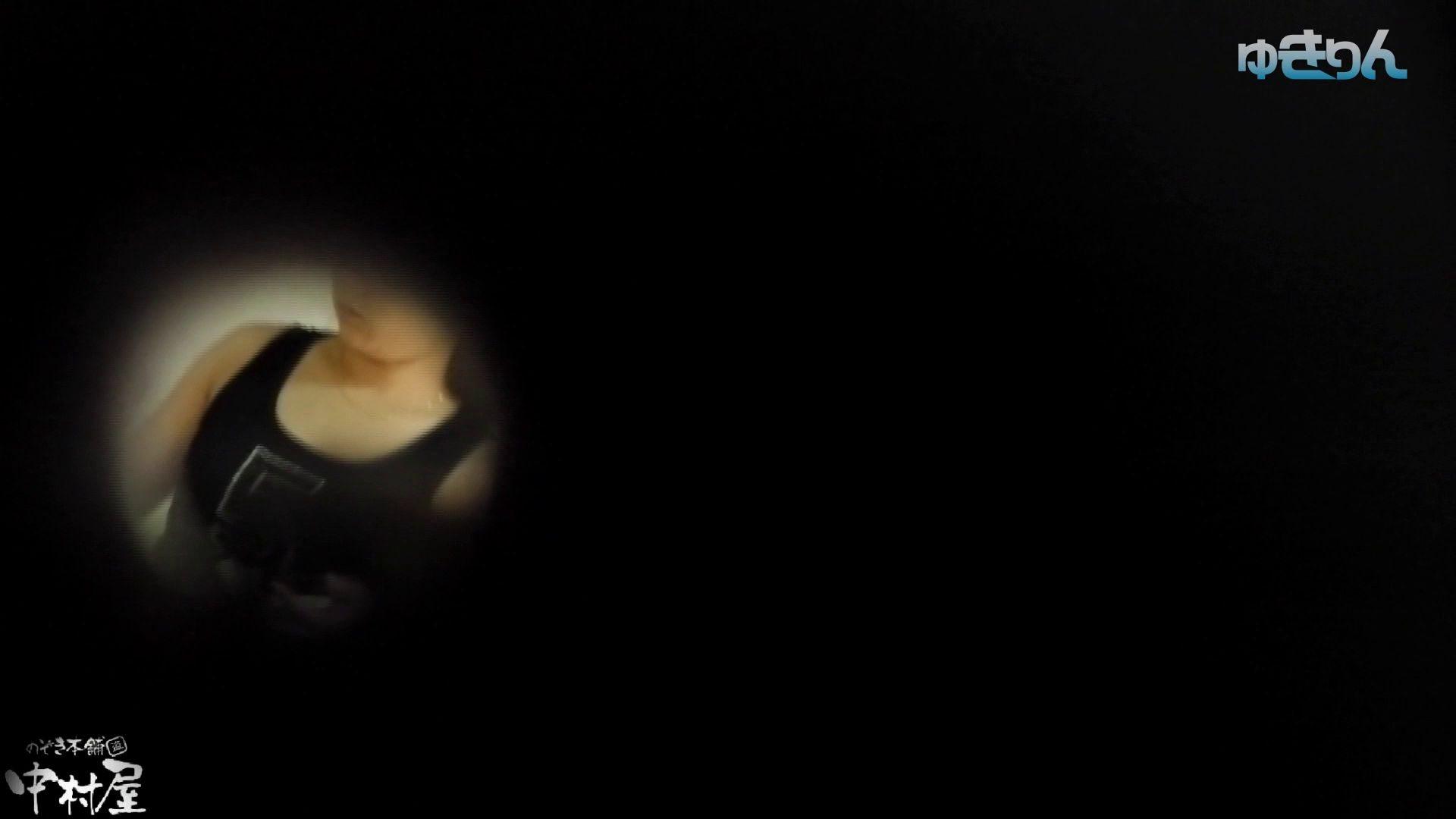 【世界の射窓から~ステーション編~】ステーション編 vol54 便秘のせいで長蛇の列、じっくり撮らせて頂きました HなOL   0  99pic 5