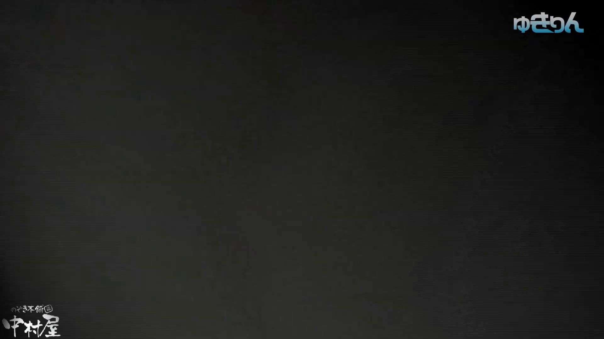 【世界の射窓から~ステーション編~】ステーション編 vol54 便秘のせいで長蛇の列、じっくり撮らせて頂きました HなOL   0  99pic 7