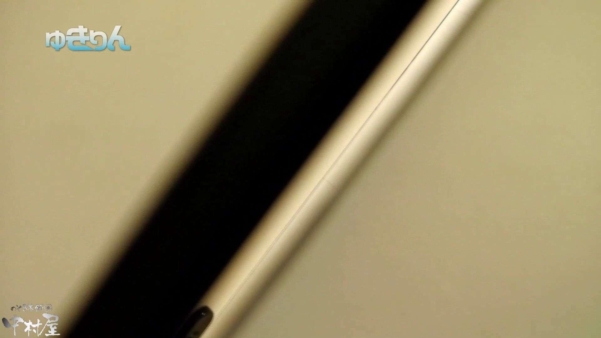 【世界の射窓から~ステーション編~】ステーション編 vol54 便秘のせいで長蛇の列、じっくり撮らせて頂きました後編 HなOL | 0  59pic 12
