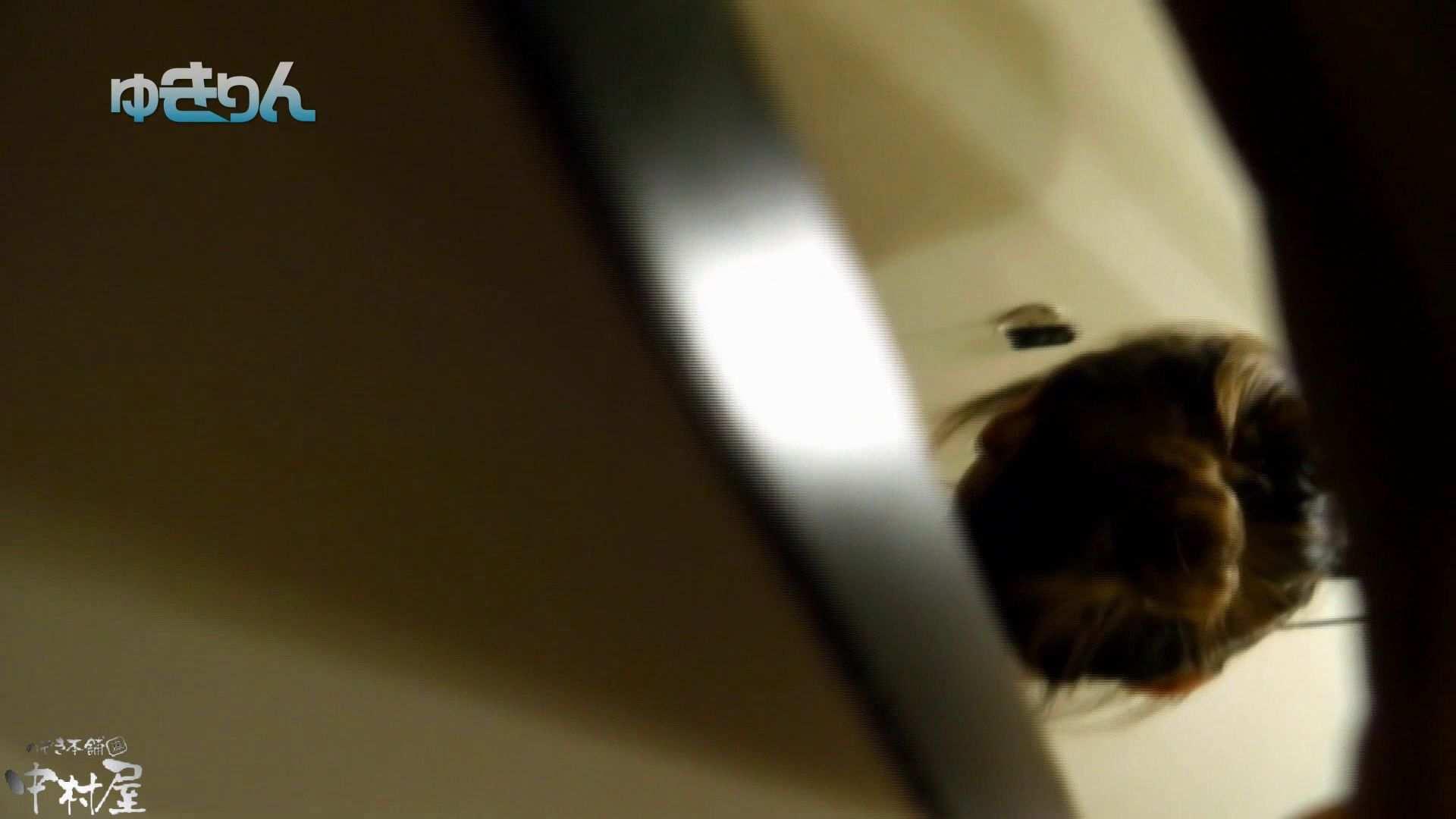 【世界の射窓から~ステーション編~】ステーション編 vol54 便秘のせいで長蛇の列、じっくり撮らせて頂きました後編 HなOL | 0  59pic 15