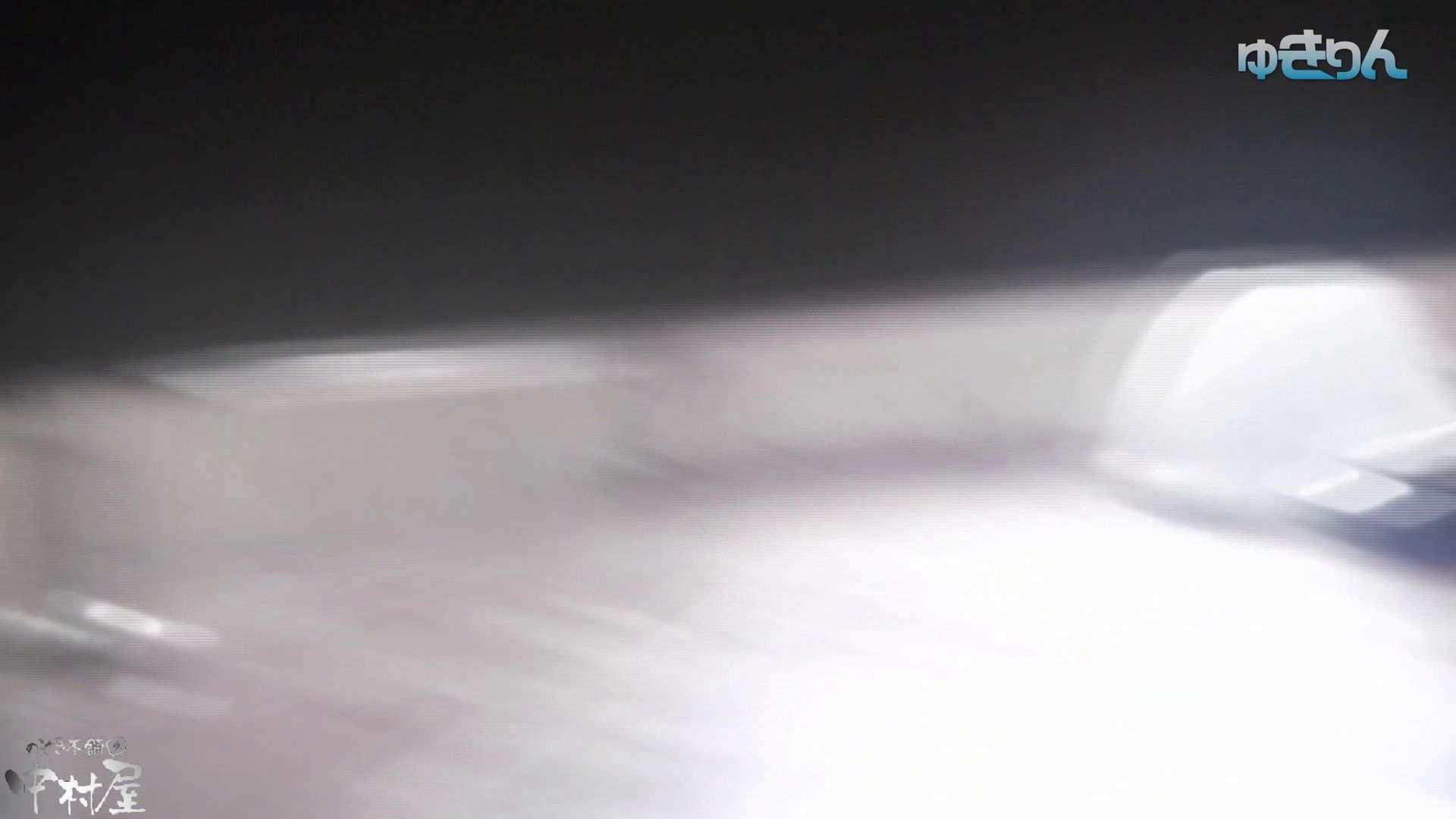 【世界の射窓から~ステーション編~】ステーション編 vol54 便秘のせいで長蛇の列、じっくり撮らせて頂きました後編 HなOL | 0  59pic 21