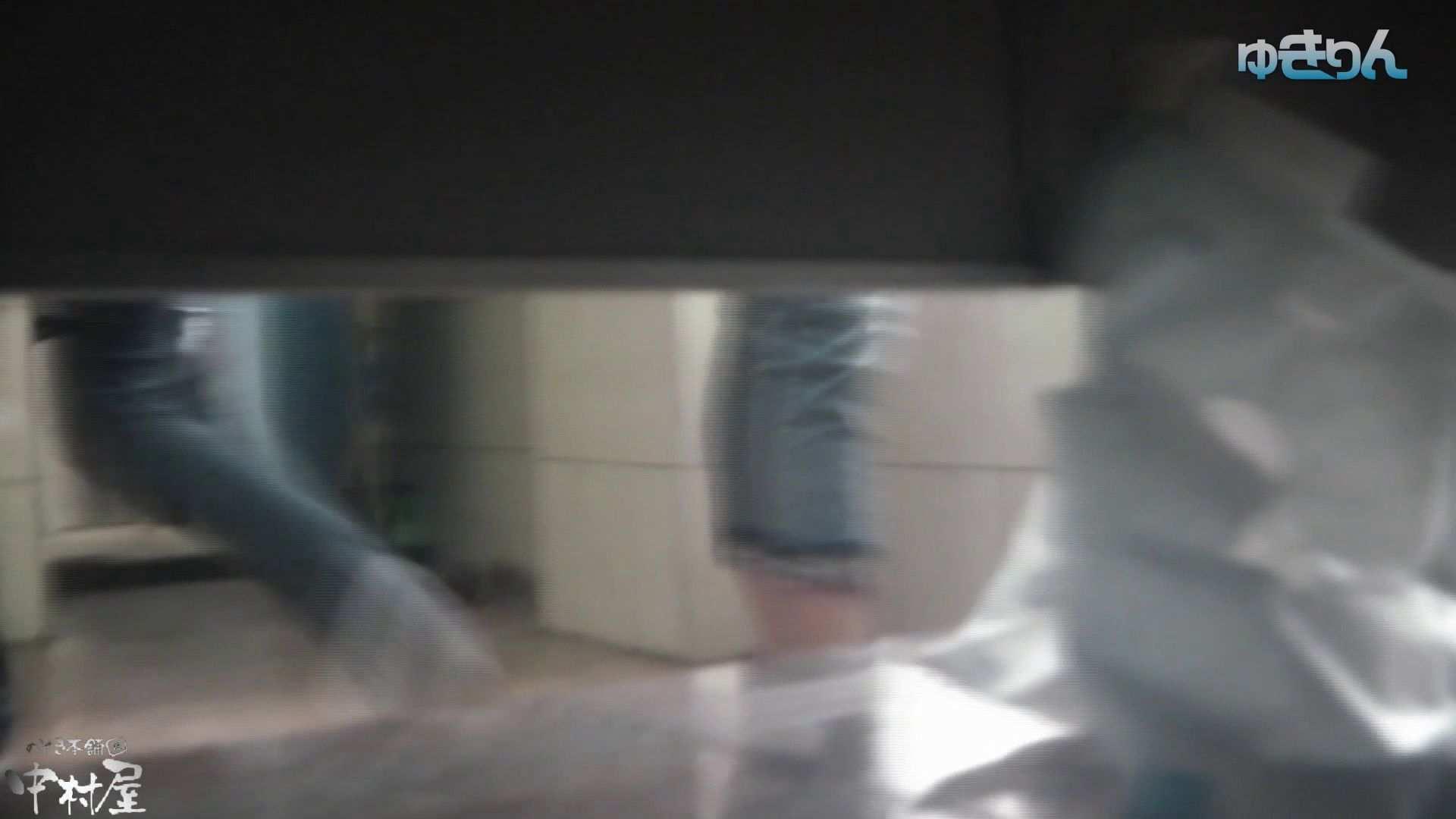 【世界の射窓から~ステーション編~】ステーション編 vol54 便秘のせいで長蛇の列、じっくり撮らせて頂きました後編 HなOL | 0  59pic 26