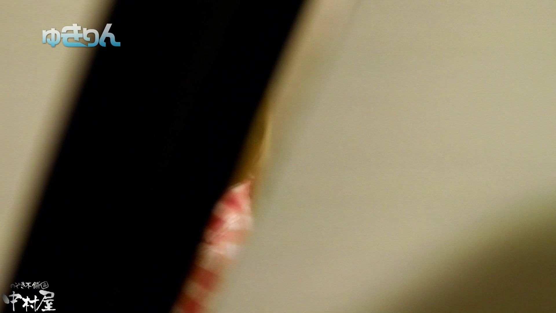 【世界の射窓から~ステーション編~】ステーション編 vol54 便秘のせいで長蛇の列、じっくり撮らせて頂きました後編 HなOL | 0  59pic 40