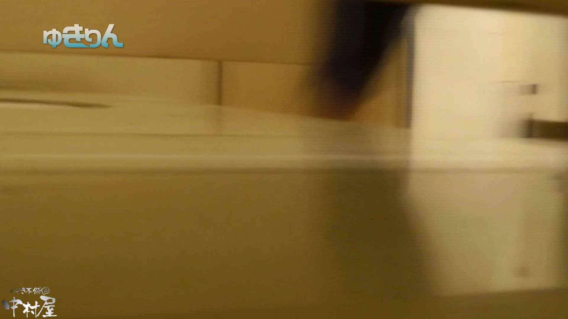 【世界の射窓から~ステーション編~】ステーション編 vol54 便秘のせいで長蛇の列、じっくり撮らせて頂きました後編 HなOL | 0  59pic 42
