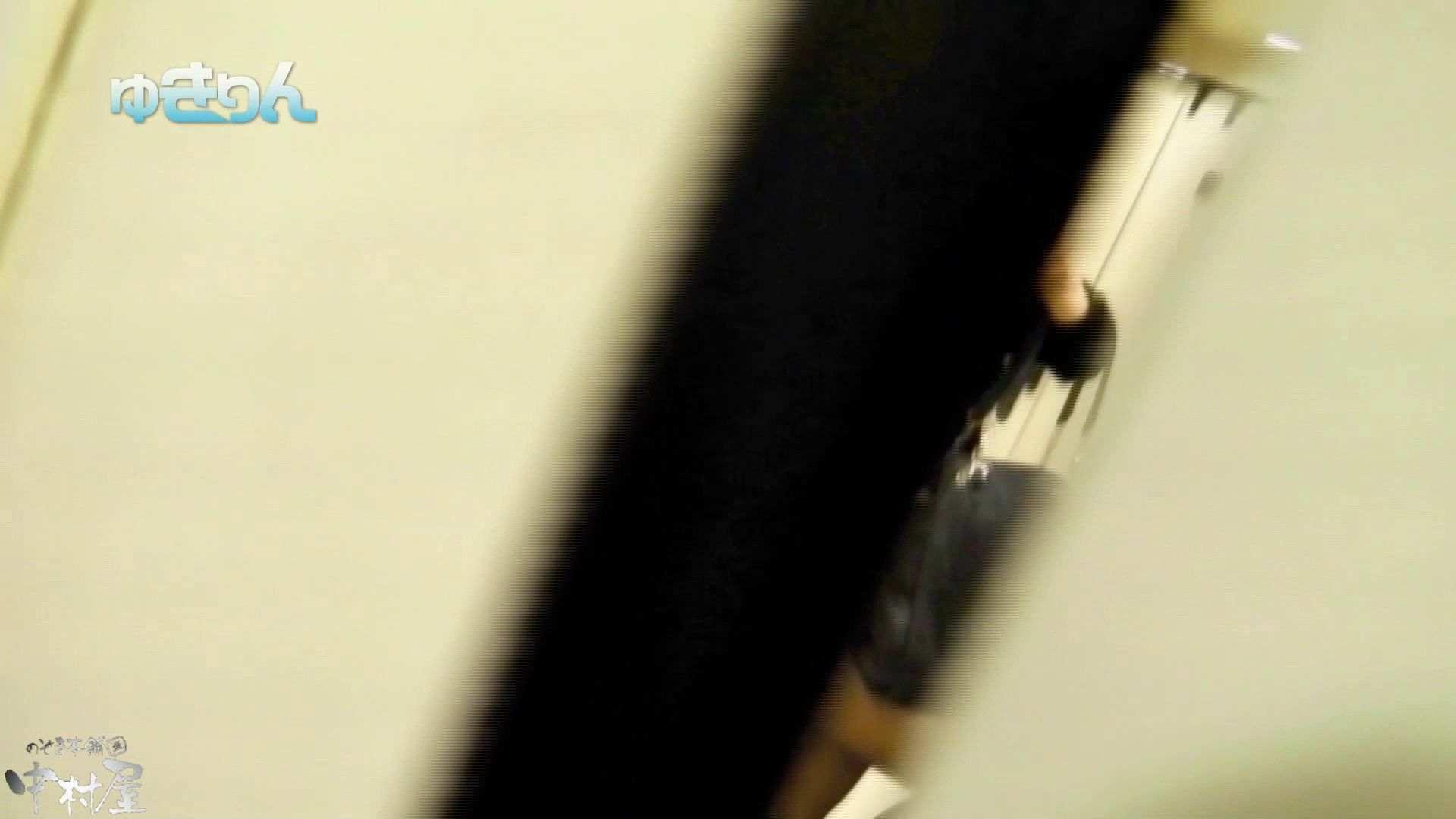 【世界の射窓から~ステーション編~】ステーション編 vol54 便秘のせいで長蛇の列、じっくり撮らせて頂きました後編 HなOL | 0  59pic 55