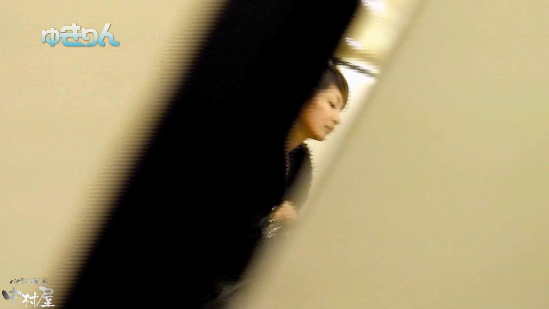 【世界の射窓から~ステーション編~】ステーション編 vol54 便秘のせいで長蛇の列、じっくり撮らせて頂きました後編 HなOL | 0  59pic 57