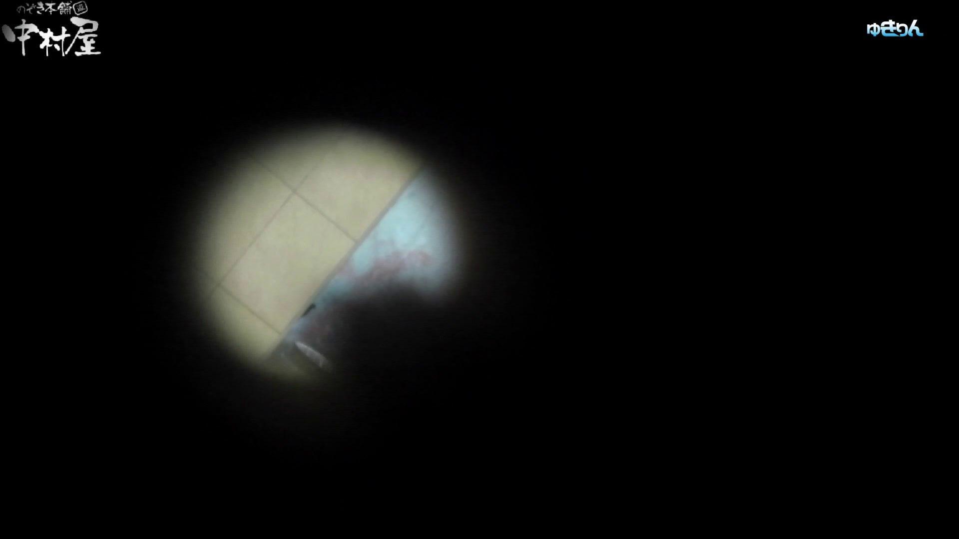 世界の射窓から~ステーション編 vol58 0.1%の確率!!吸い付こまれるプレミアム聖地 HなOL | 0  84pic 1