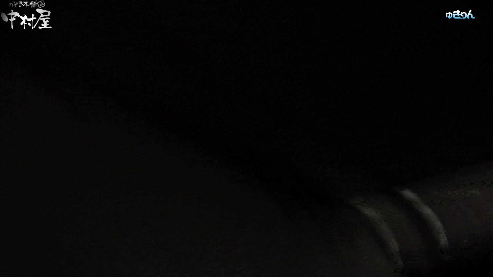 おまんこ:世界の射窓から~ステーション編 vol58 0.1%の確率!!吸い付こまれるプレミアム聖地:のぞき本舗 中村屋