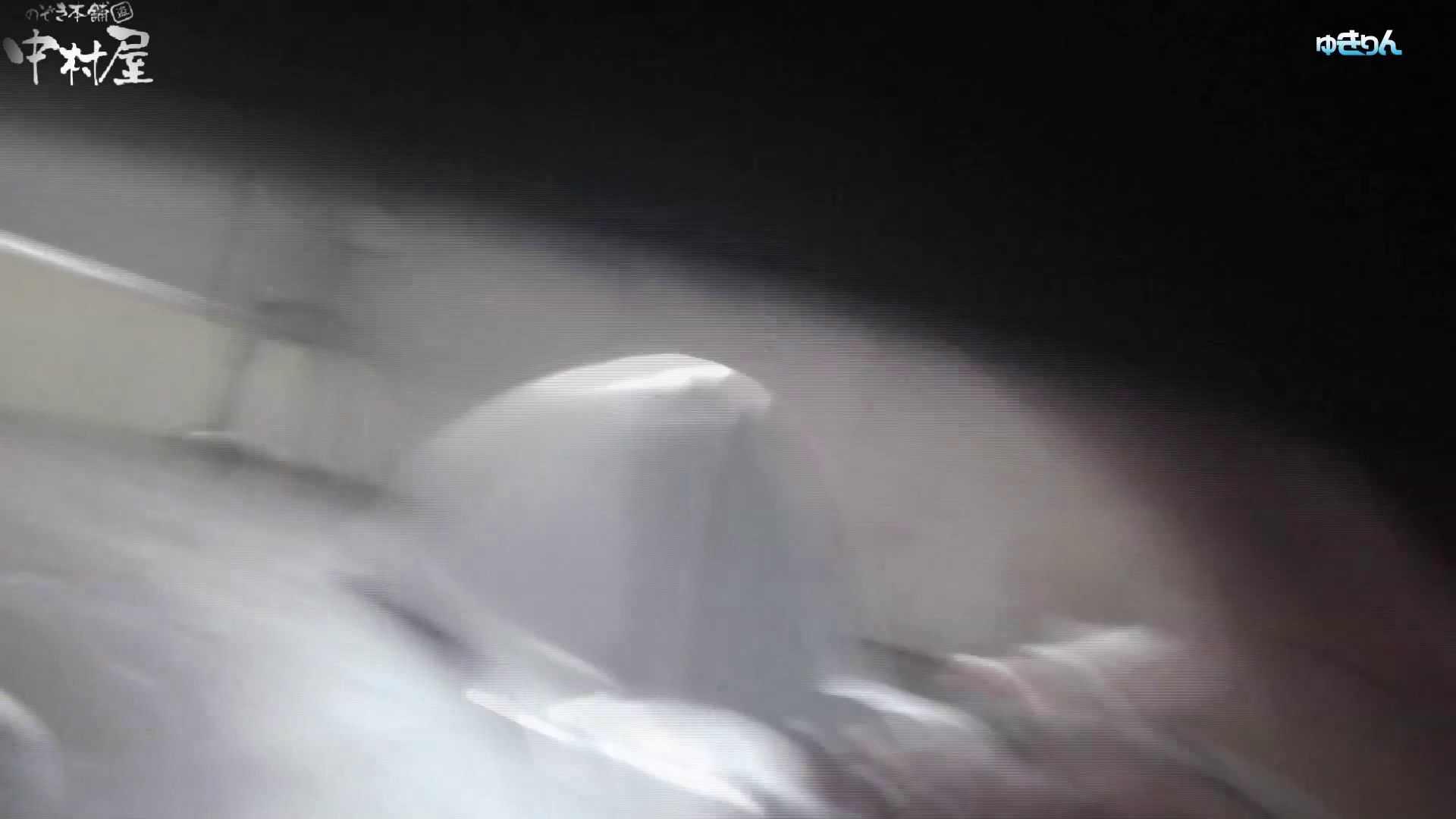 世界の射窓から~ステーション編 vol58 0.1%の確率!!吸い付こまれるプレミアム聖地 HなOL | 0  84pic 69