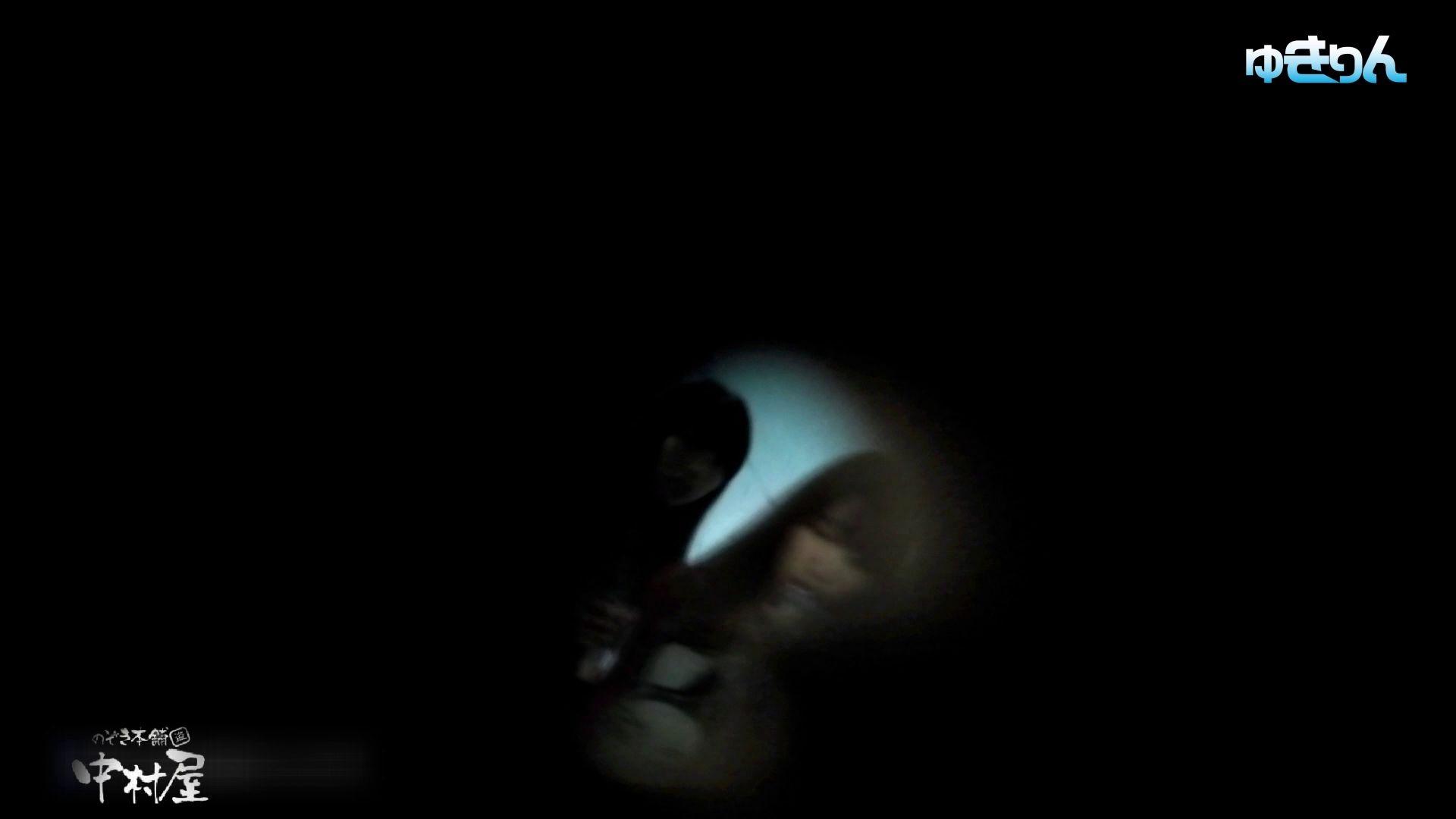 世界の射窓から~ステーション編 vol59 ユキリン奮闘!!新しいカメラに変更しました。前編 HなOL   0  57pic 15