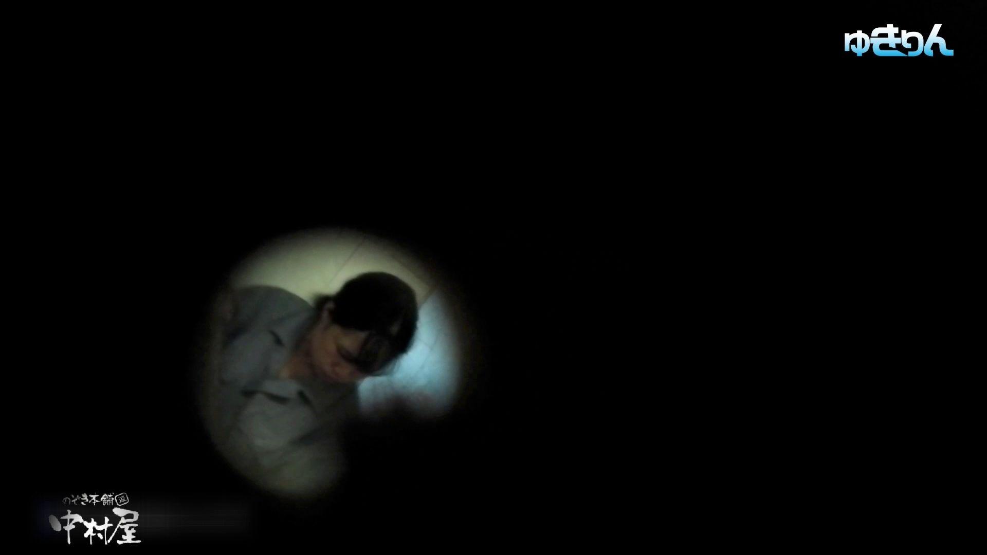 世界の射窓から~ステーション編 vol59 ユキリン奮闘!!新しいカメラに変更しました。前編 HなOL   0  57pic 16