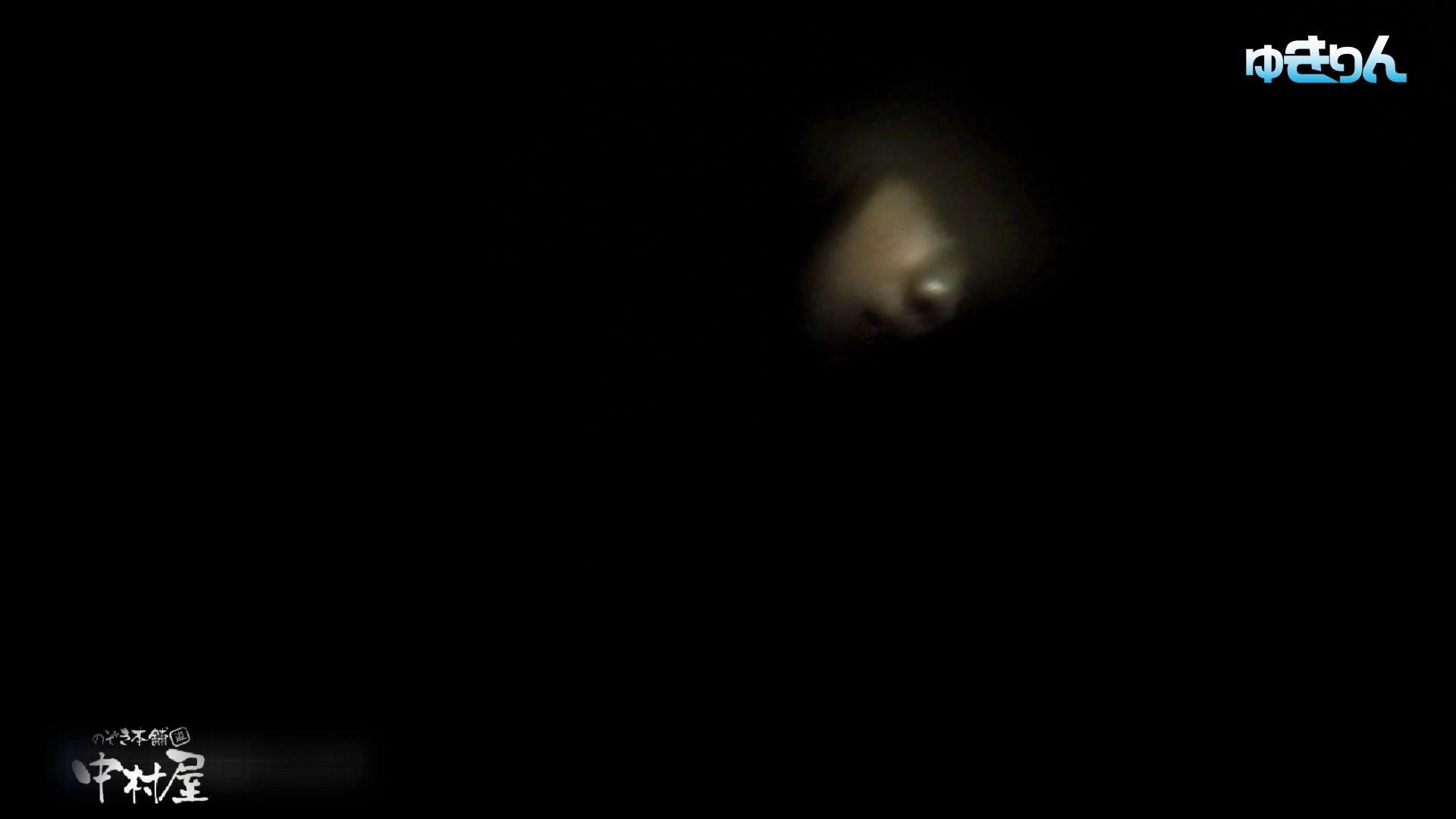 世界の射窓から~ステーション編 vol59 ユキリン奮闘!!新しいカメラに変更しました。前編 HなOL   0  57pic 19