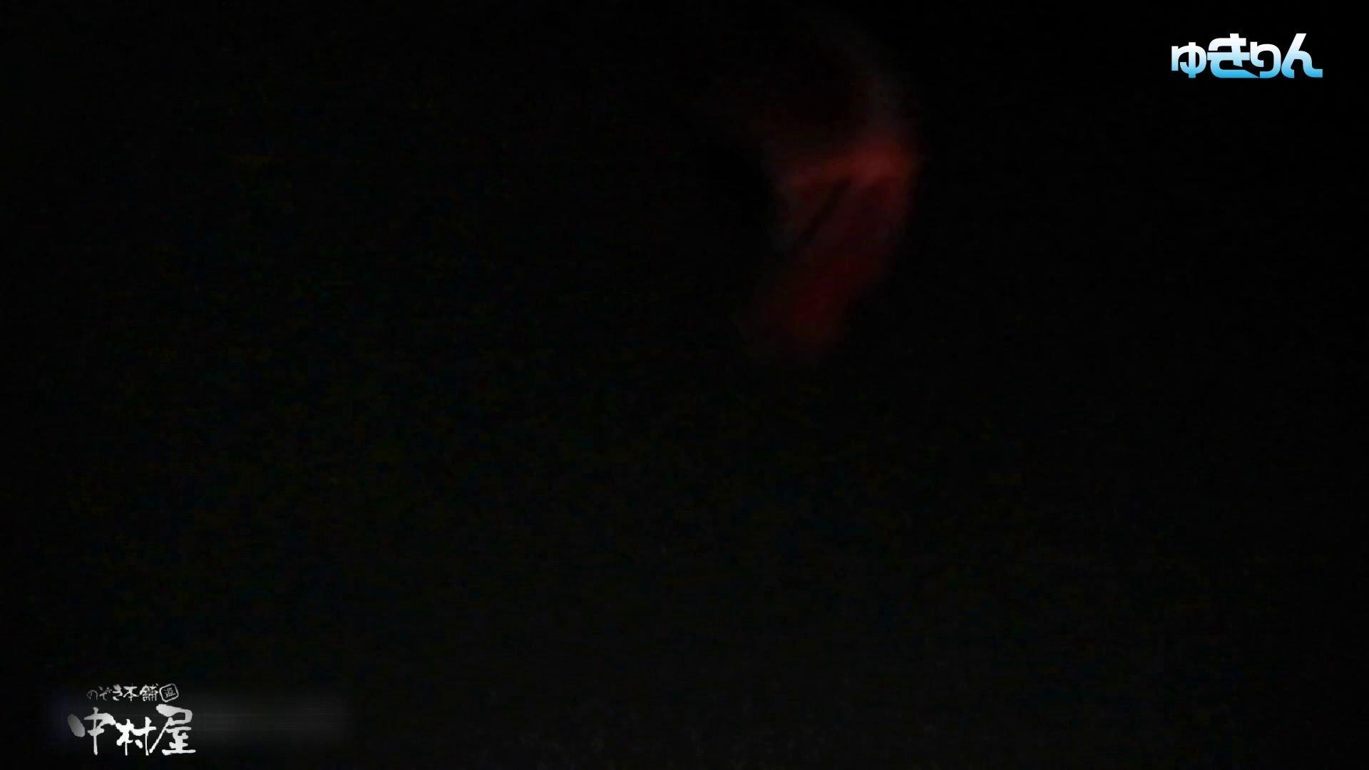 世界の射窓から~ステーション編 vol59 ユキリン奮闘!!新しいカメラに変更しました。前編 HなOL   0  57pic 26