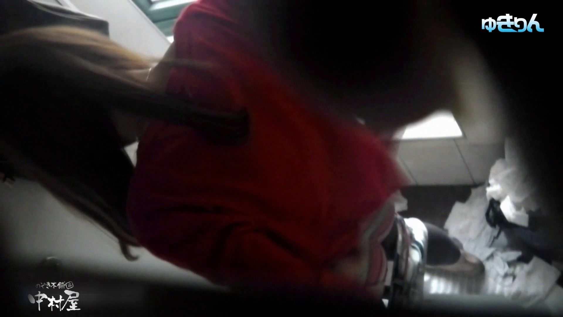 世界の射窓から~ステーション編 vol59 ユキリン奮闘!!新しいカメラに変更しました。前編 HなOL   0  57pic 48