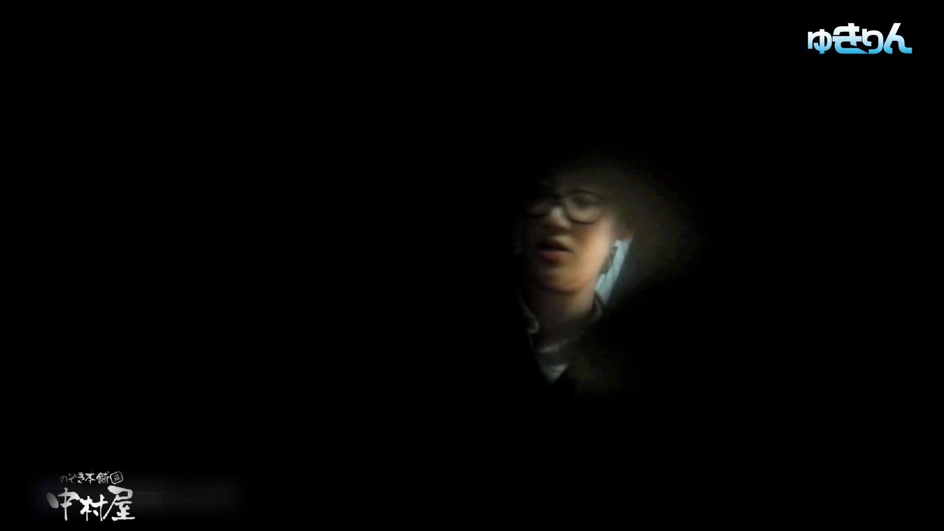 世界の射窓から~ステーション編 vol59 ユキリン奮闘!!新しいカメラに変更しました。前編 HなOL   0  57pic 51