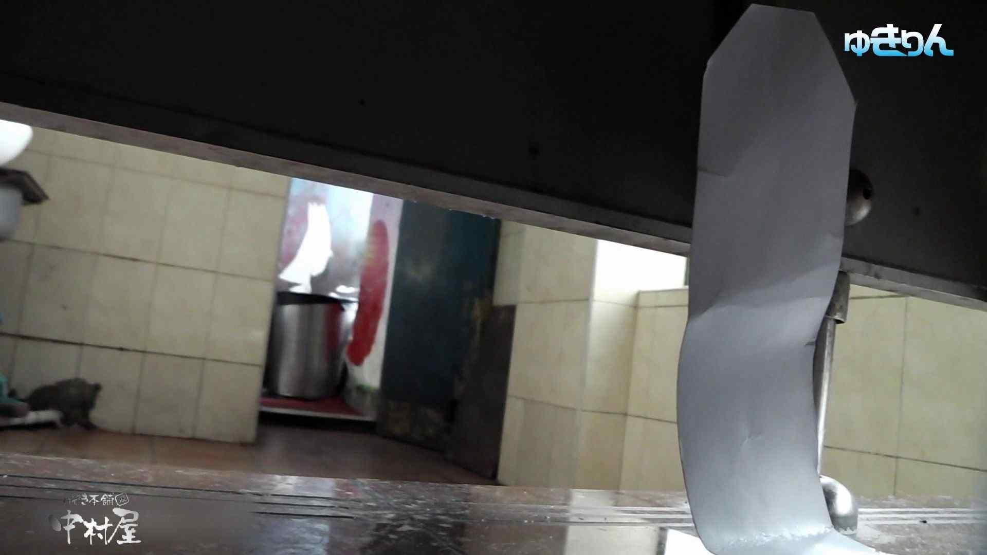 世界の射窓から~ステーション編 vol59 ユキリン奮闘!!新しいカメラに変更しました。中編 HなOL   0  87pic 22