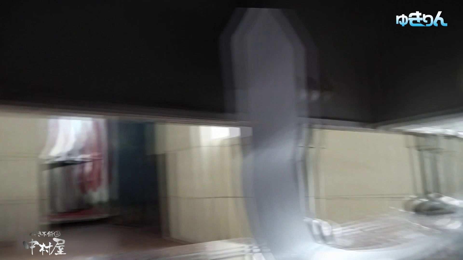 世界の射窓から~ステーション編 vol59 ユキリン奮闘!!新しいカメラに変更しました。中編 HなOL   0  87pic 24