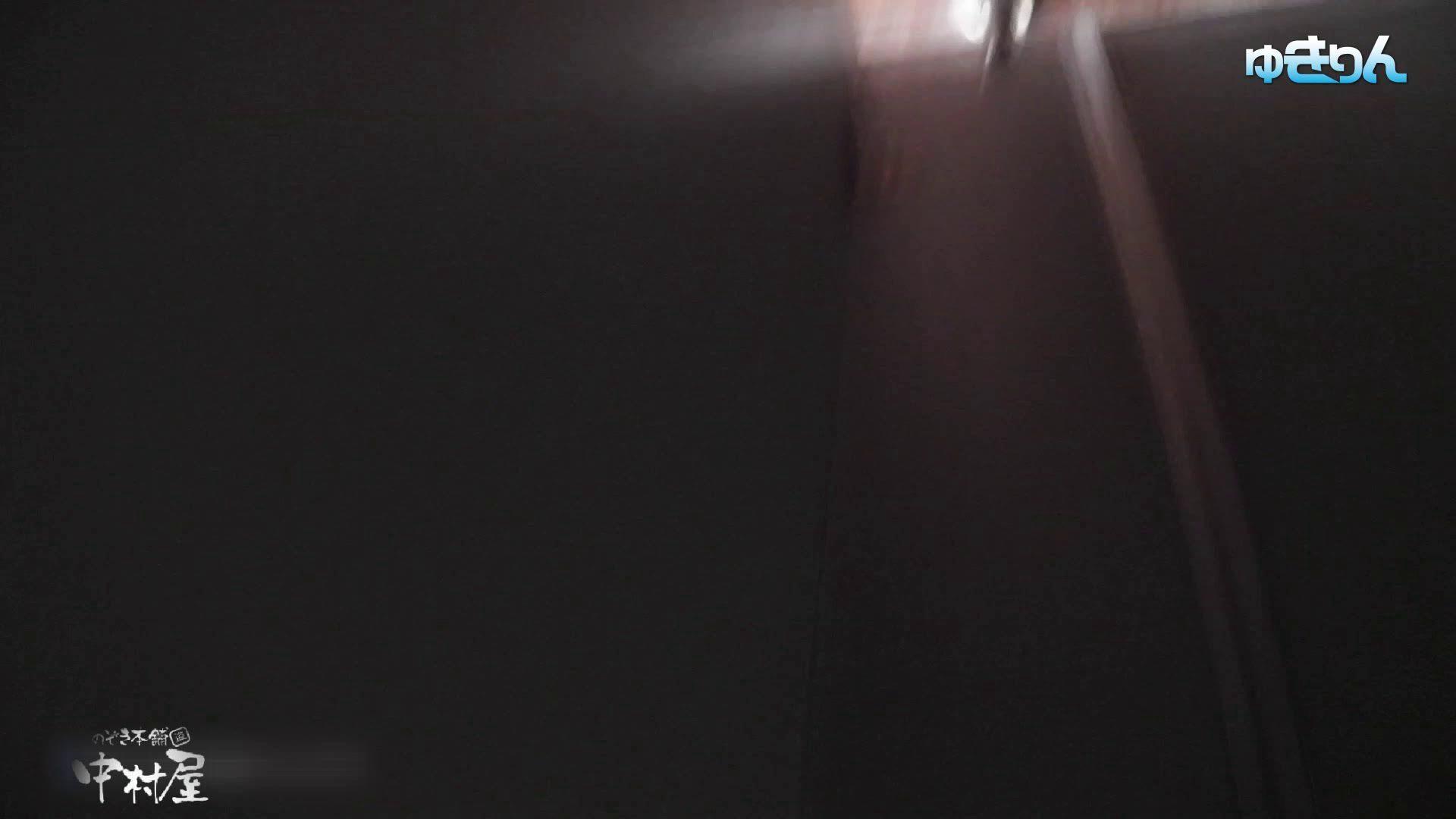 世界の射窓から~ステーション編 vol59 ユキリン奮闘!!新しいカメラに変更しました。中編 HなOL   0  87pic 45