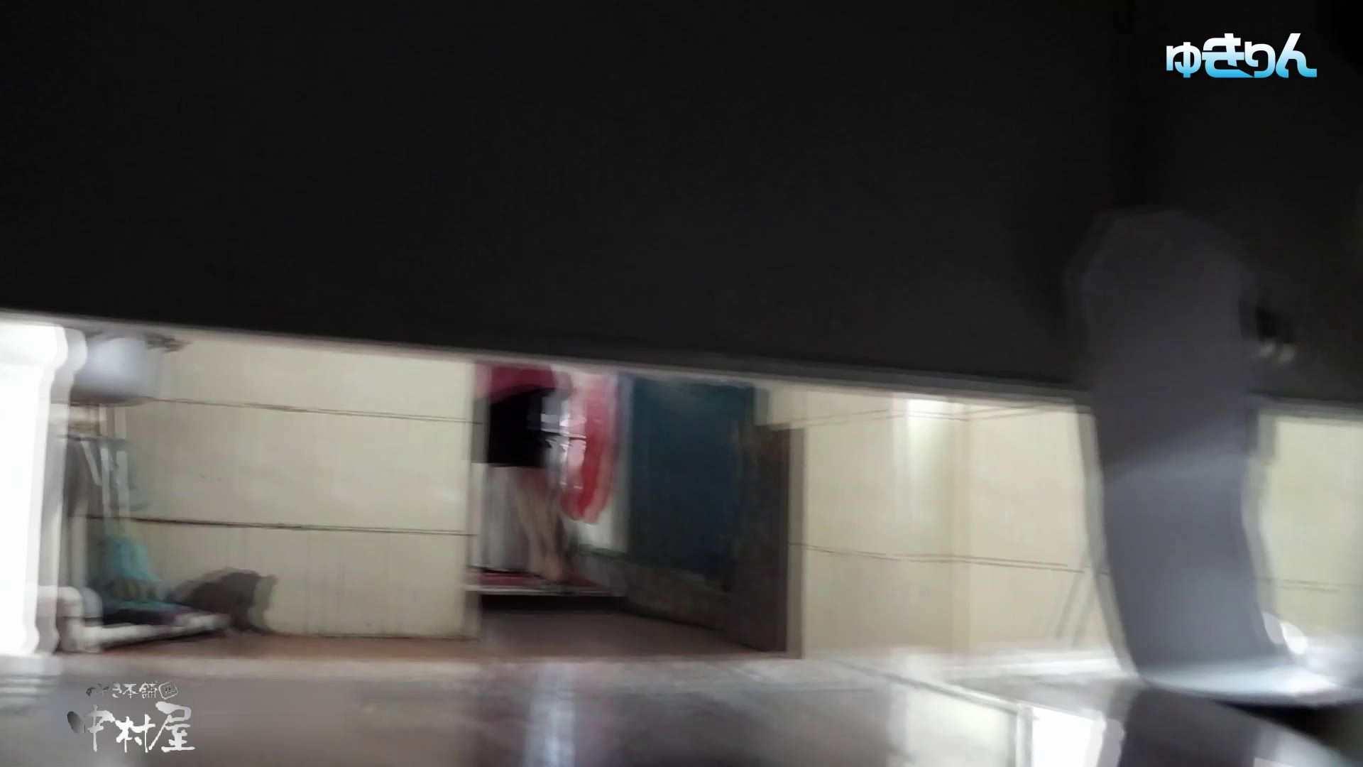 世界の射窓から~ステーション編 vol59 ユキリン奮闘!!新しいカメラに変更しました。中編 HなOL   0  87pic 81