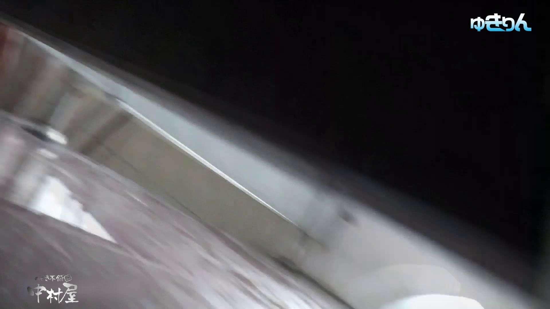 世界の射窓から~ステーション編 vol59 ユキリン奮闘!!新しいカメラに変更しました。後編 HなOL   0  84pic 7