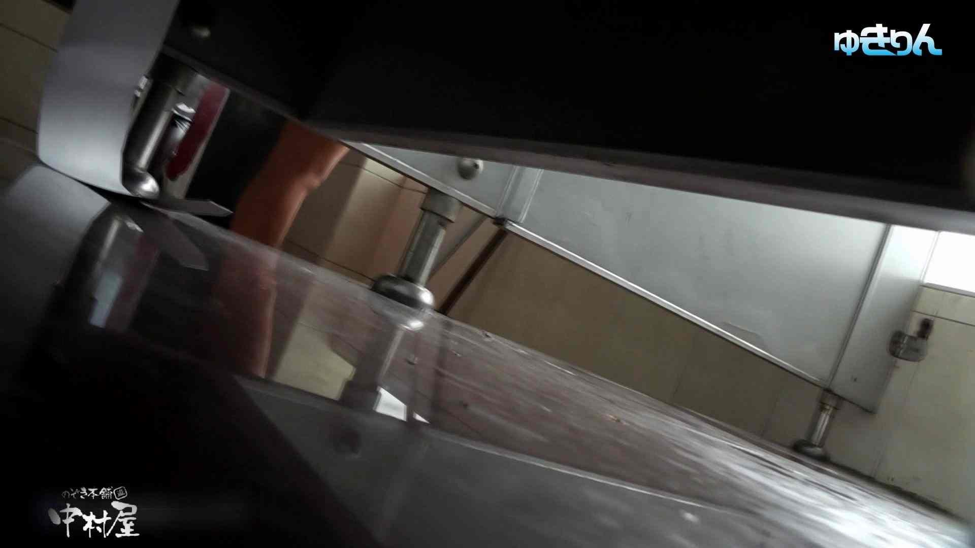 世界の射窓から~ステーション編 vol59 ユキリン奮闘!!新しいカメラに変更しました。後編 HなOL   0  84pic 8
