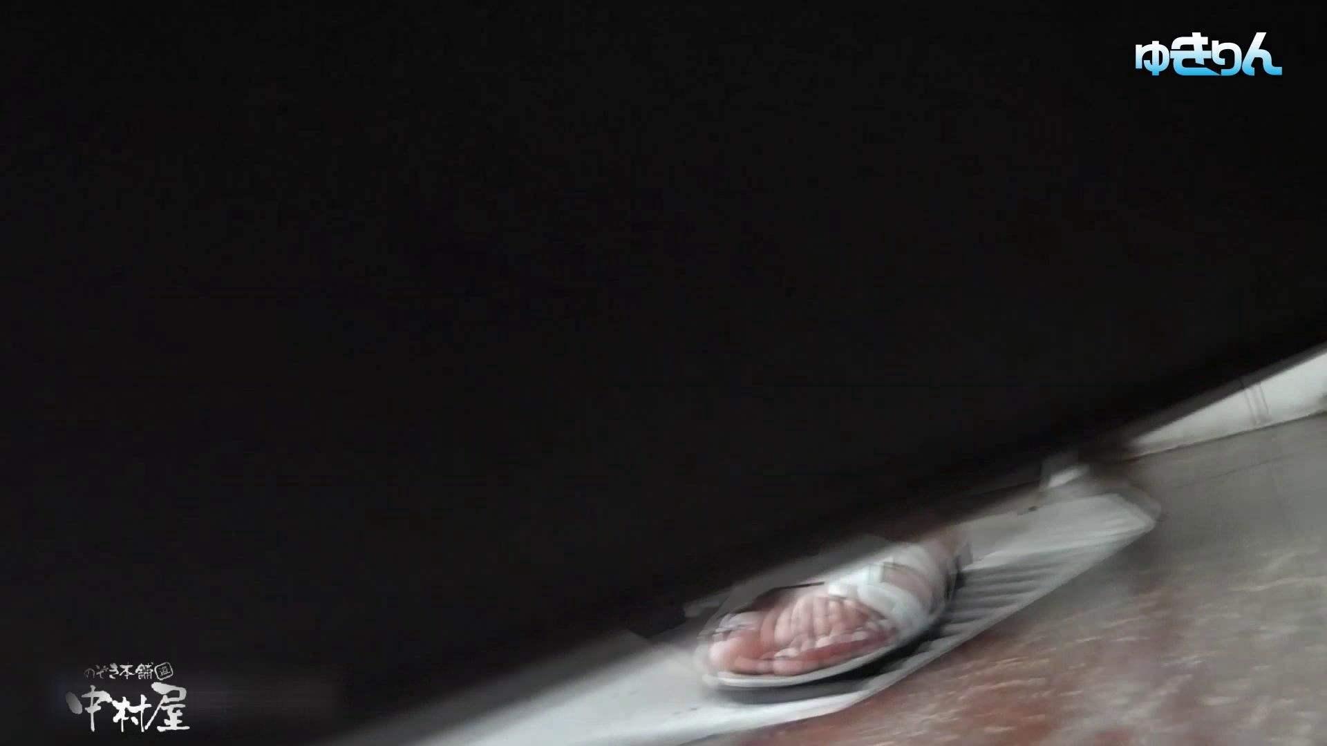 世界の射窓から~ステーション編 vol59 ユキリン奮闘!!新しいカメラに変更しました。後編 HなOL   0  84pic 61