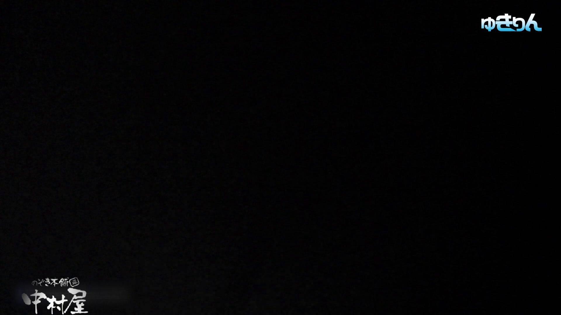 世界の射窓から~ステーション編~vol66まさしく人形です。シリーズ最高レベルの可愛い子入室 HなOL   0  71pic 7