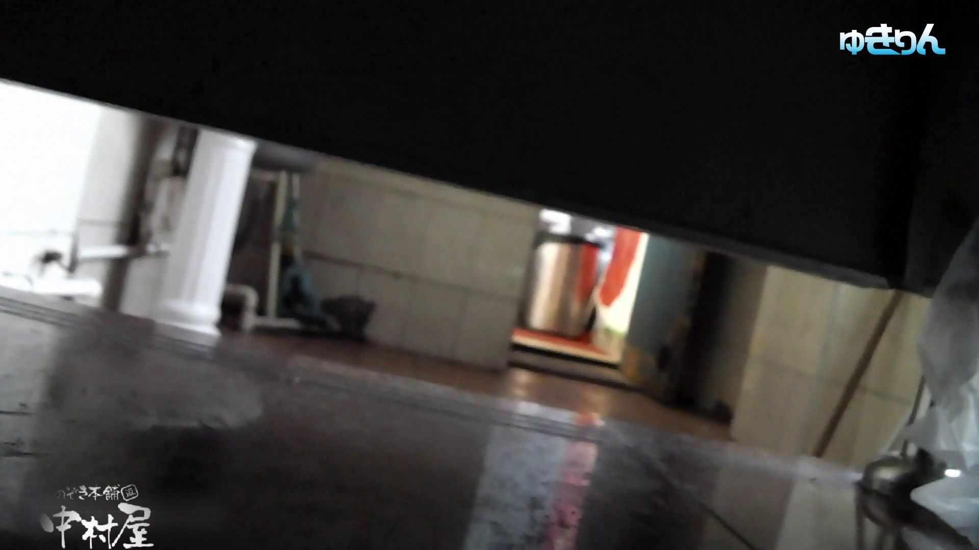 世界の射窓から~ステーション編~vol66まさしく人形です。シリーズ最高レベルの可愛い子入室 HなOL   0  71pic 14