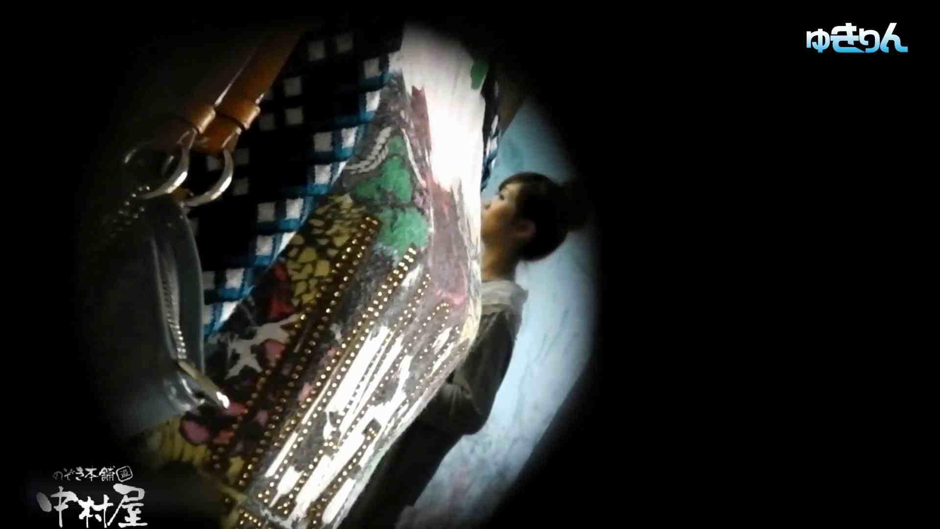 世界の射窓から~ステーション編~vol66まさしく人形です。シリーズ最高レベルの可愛い子入室 HなOL   0  71pic 20