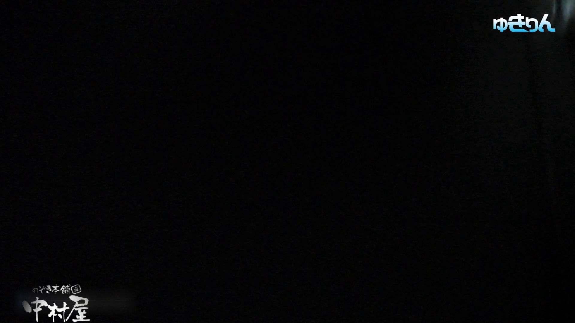 世界の射窓から~ステーション編~vol66まさしく人形です。シリーズ最高レベルの可愛い子入室 HなOL   0  71pic 38