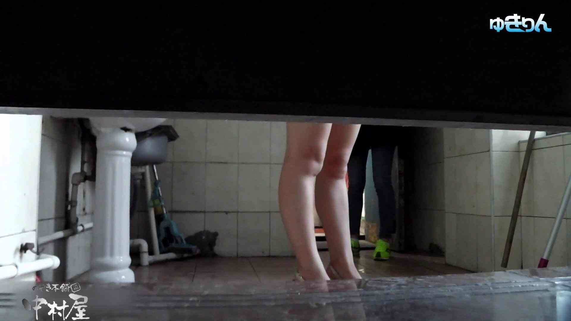 世界の射窓から~ステーション編~vol66まさしく人形です。シリーズ最高レベルの可愛い子入室 HなOL   0  71pic 48