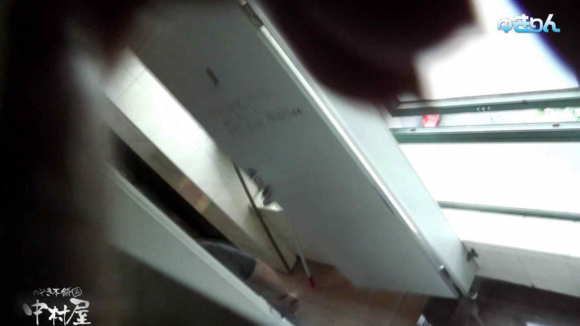 世界の射窓から~ステーション編~vol66まさしく人形です。シリーズ最高レベルの可愛い子入室 HなOL   0  71pic 51