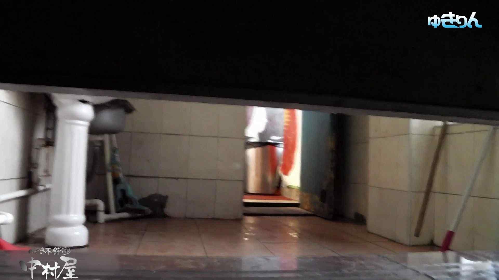 世界の射窓から~ステーション編~vol66まさしく人形です。シリーズ最高レベルの可愛い子入室 HなOL   0  71pic 54