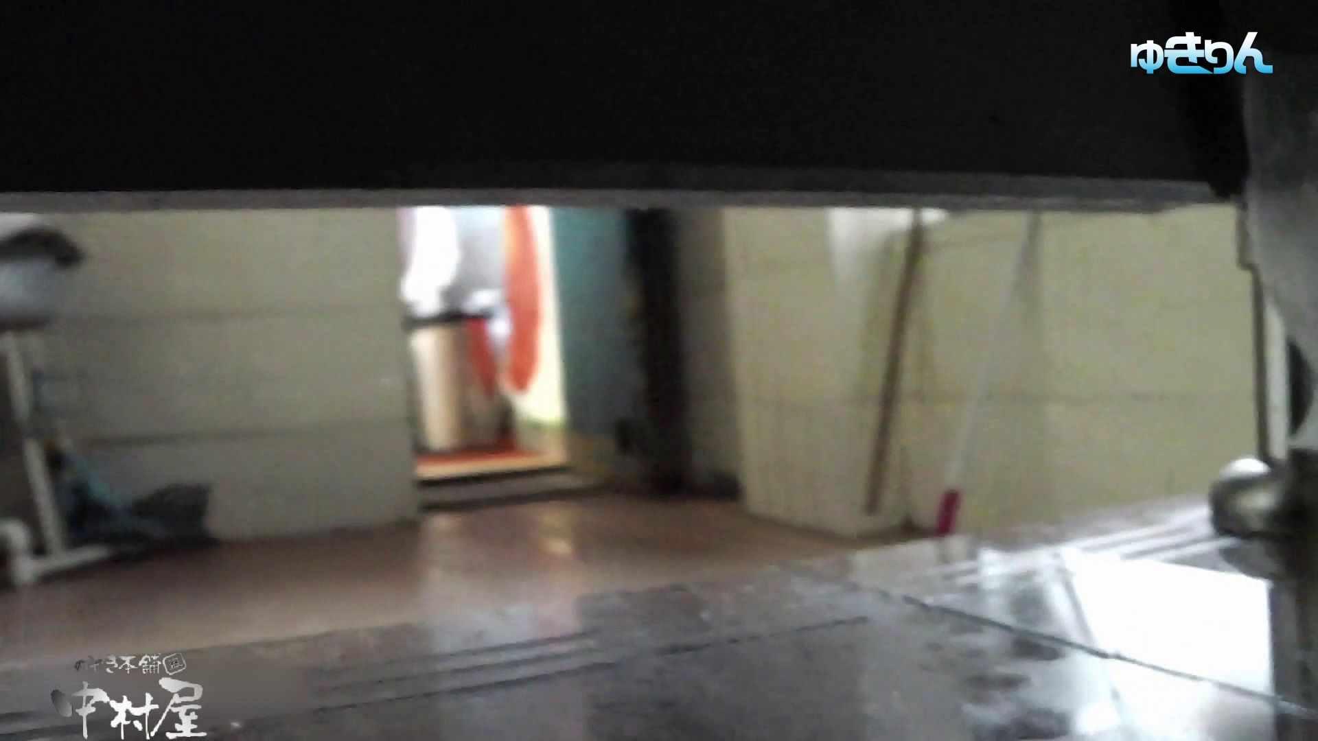 世界の射窓から~ステーション編~vol66まさしく人形です。シリーズ最高レベルの可愛い子入室 HなOL   0  71pic 68