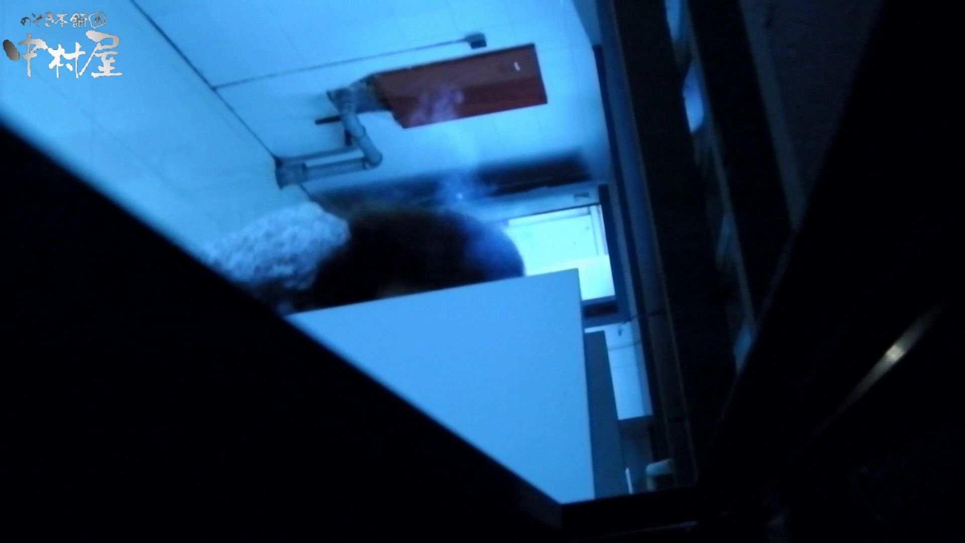 新世界の射窓 No72 モデル級なら個室から飛び出て追っかけます モデルヌード | 洗面所  81pic 12