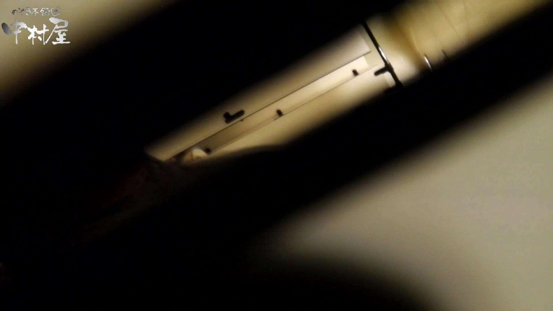 新世界の射窓 No72 モデル級なら個室から飛び出て追っかけます モデルヌード | 洗面所  81pic 66
