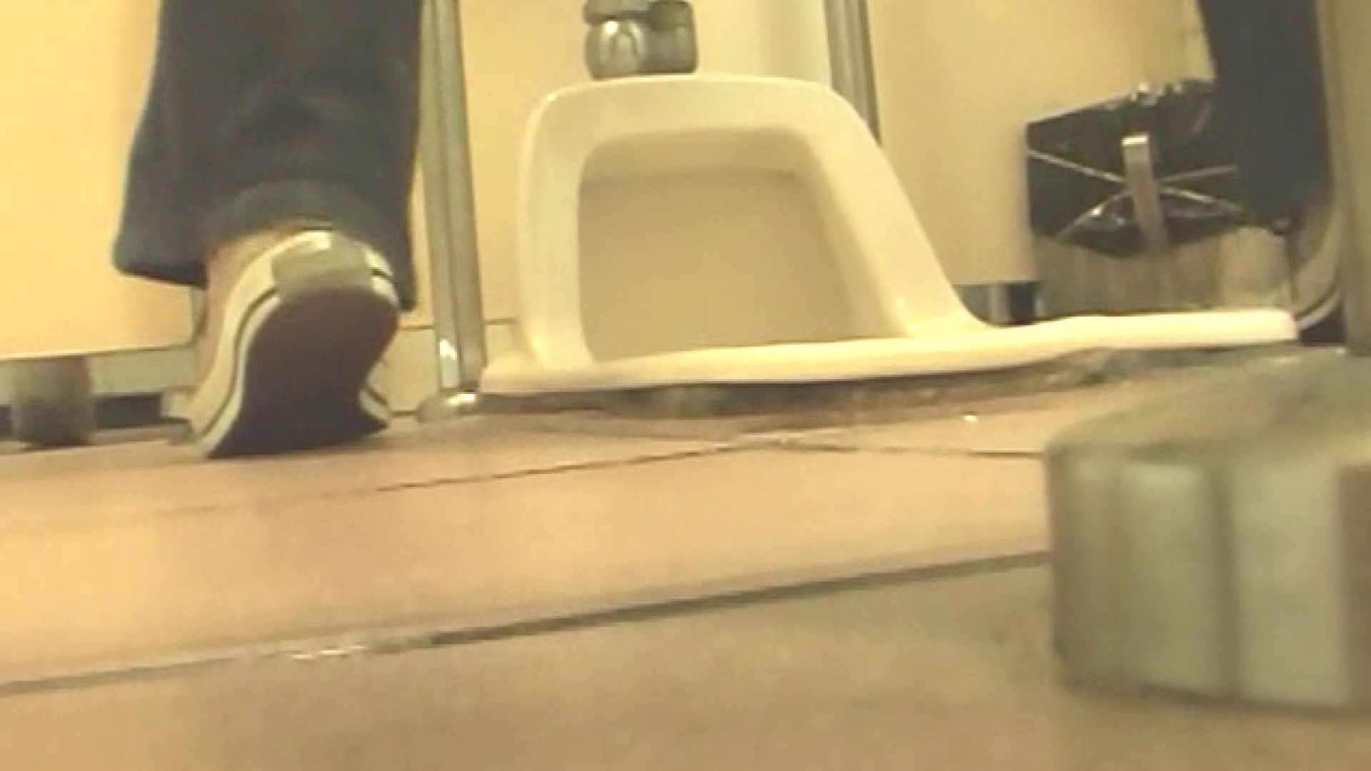 女子トイレ盗撮若い嬢編vol.05 盗撮 | マンコ  61pic 47