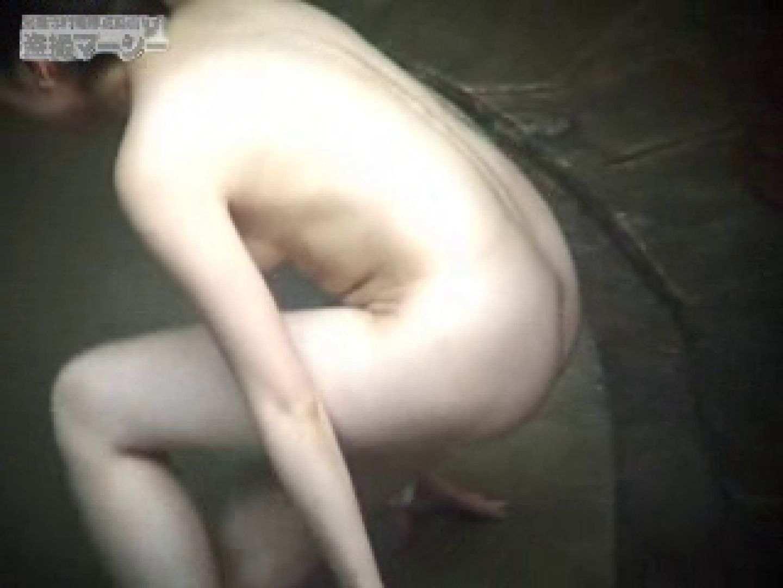 白昼の浴場絵巻美女厳選版dky-04 オマンコ   美女  97pic 8